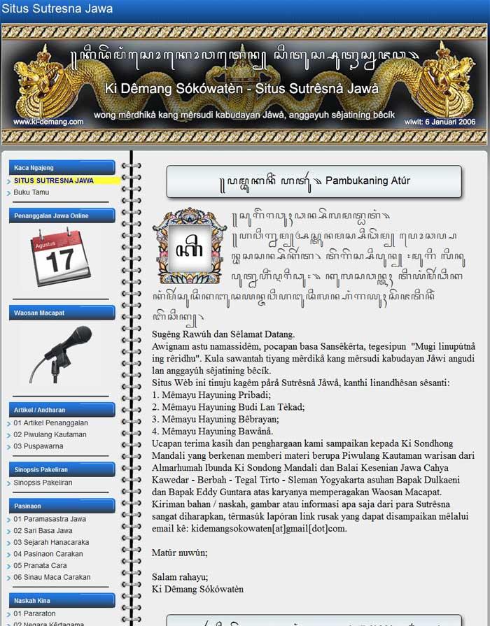 Galeri Wayang Pitoyo Situs Demang