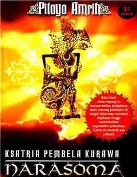 Ebook Perjalanan Sunyi Bisma Dewabrata
